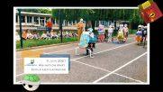 [Jeunesse] – Animation Kart à l'école Léo Lagrange – 3 juin 2021