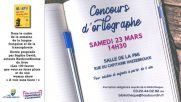[Archives] – Concours d'orthographe – 23 mars 2019