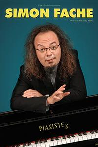 Simon Fache : Pianiste(s)